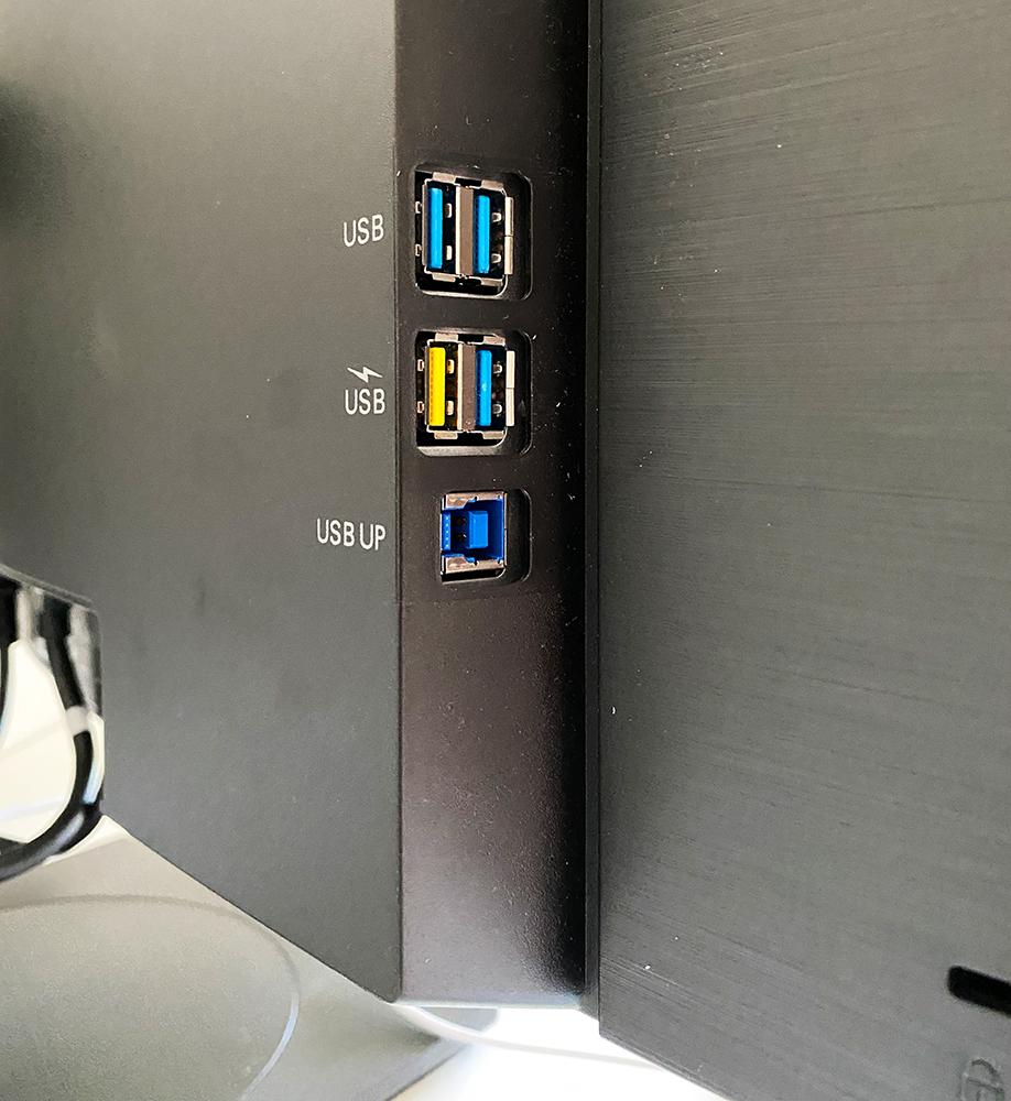 anschluesse - Curved Monitor von Philips - ein HomeOffice Allrounder?