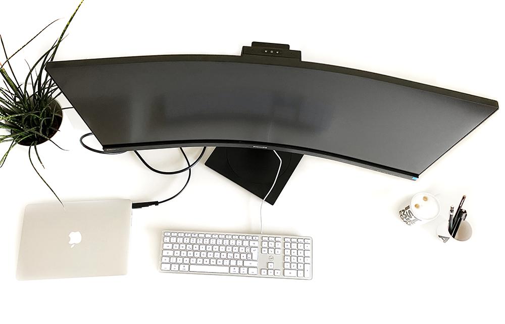 curved intro - Curved Monitor von Philips - ein HomeOffice Allrounder?