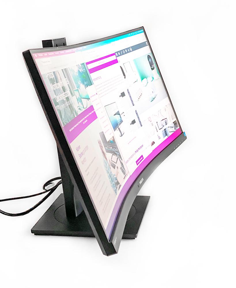 curved seite - Curved Monitor von Philips - ein HomeOffice Allrounder?