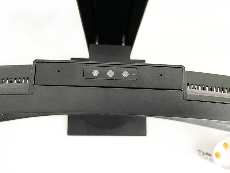 webcam - Curved Monitor von Philips - ein HomeOffice Allrounder?